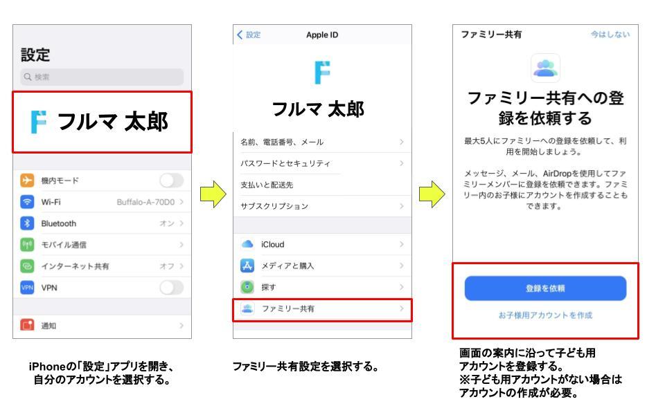ブログ画像 (2).jpg