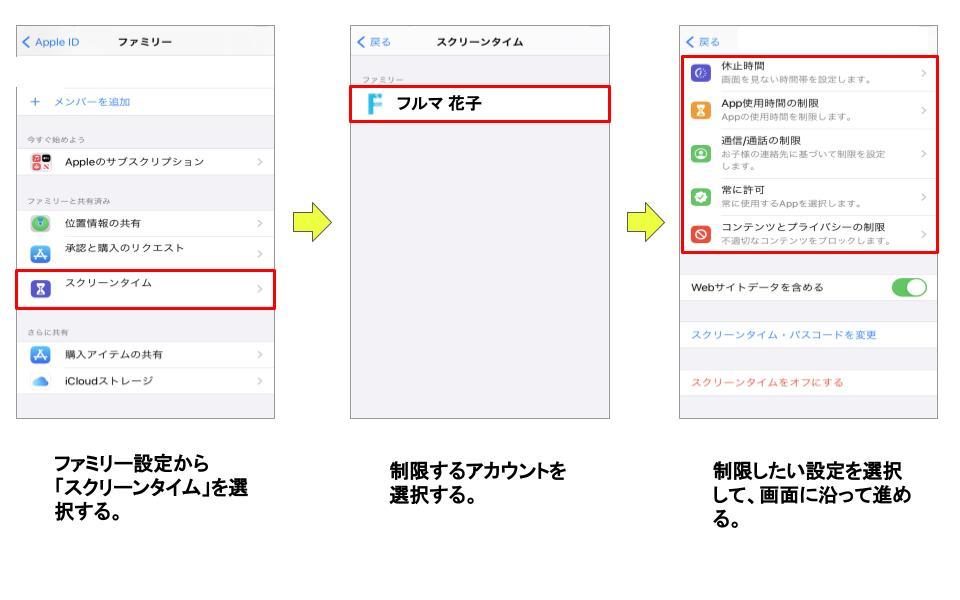 ブログ画像 (3).jpg