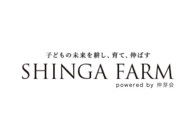 SHINGA FARMで、マイクラ実況キャンプを取材いただきました。
