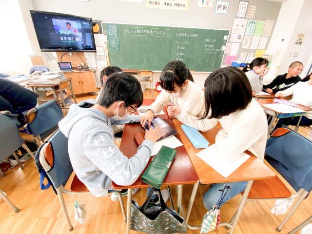 世田谷区立桜小学校にて出張授業を行いました。
