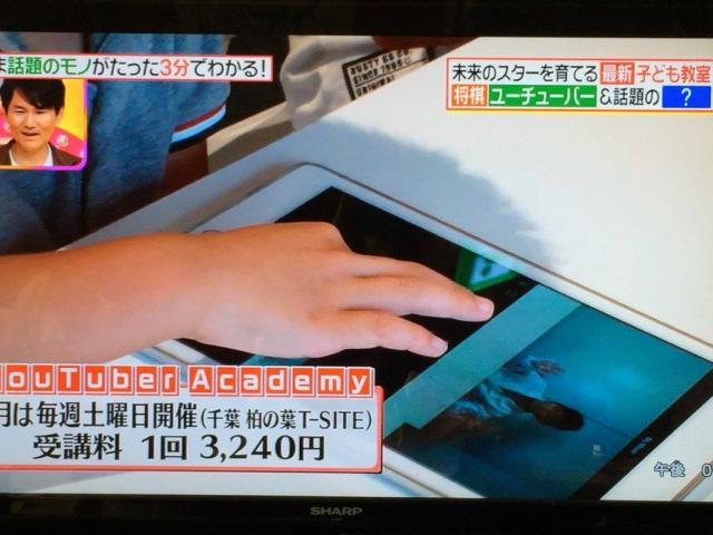 日本テレビ「ヒルナンデス」で紹介されました。