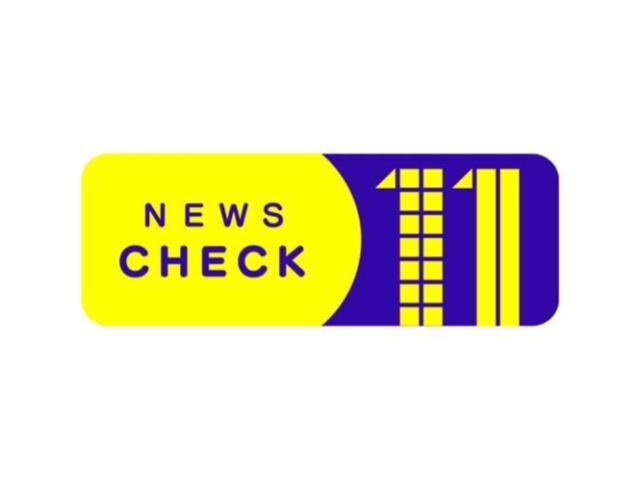 NHK「ニュースチェック11」で紹介されました。